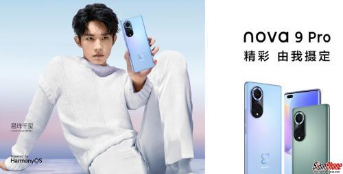 Huawei Nova 9 และ Nova 9 Pro คู่หูเน้นกล้องถ่ายรูป ใช้ชิปเซ็ต Snapdragon 778G