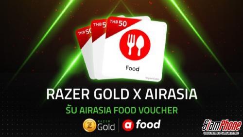 Razer Gold x Air Asia มอบสิทธิพิเศษให้แก่เกมเมอร์
