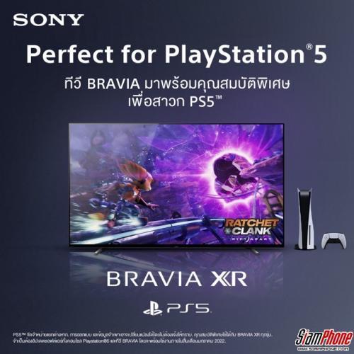 Sony ขอแนะนำ Perfect for PlayStation 5 บนผลิตภัณฑ์ทีวี BRAVIA XR เพิ่มขีดสุดของประสบการณ์บันเทิง