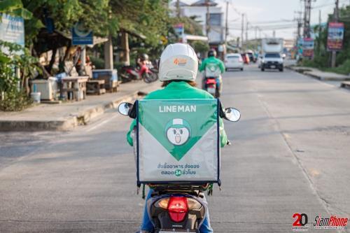 LINE MAN ประกาศงดเว้นค่าส่งทุกออร์เดอร์ ช่วยลดค่าใช้จ่ายประชาชนทั่วประเทศ