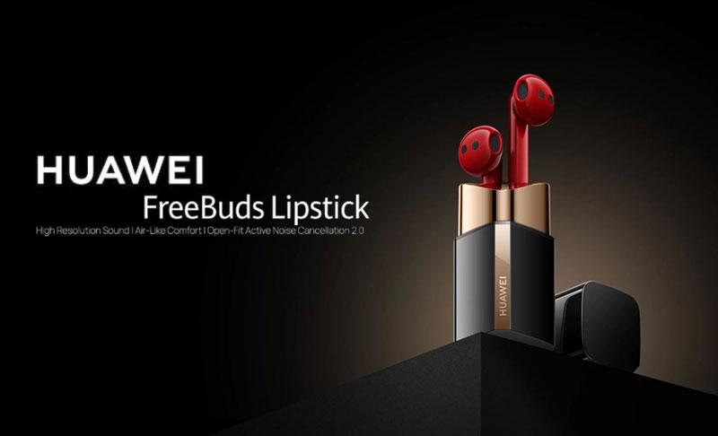 เปิดตัว Huawei FreeBuds Lipstick หูฟังไร้สายดีไซน์สุดหรู